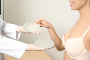 Augmentation mammaire ergonomique